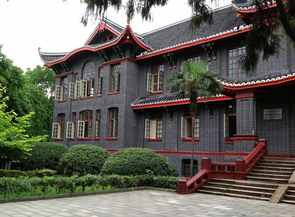 Chengdu program center