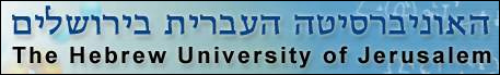 Hebrew U Logo