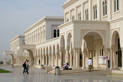 Sharjah Campus 2