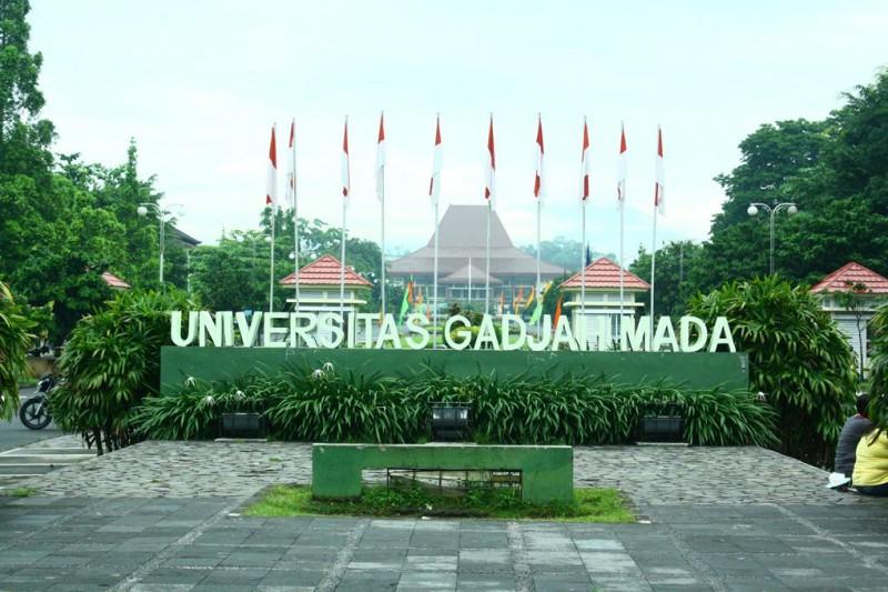 Ugm Campus Gate Universitas Gadjah